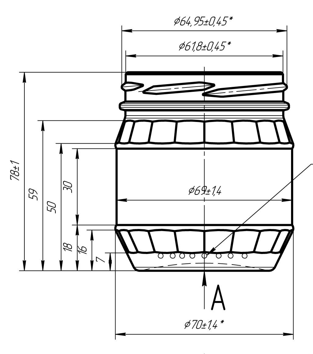 Стеклобанка типа III-66-200 Клон